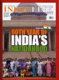 India Link 60th Year of Nationhood